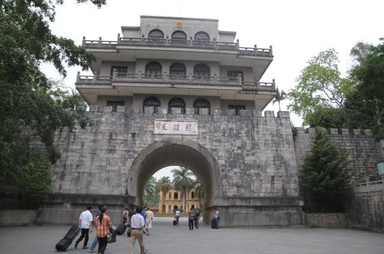 Huu Nghi Grenze