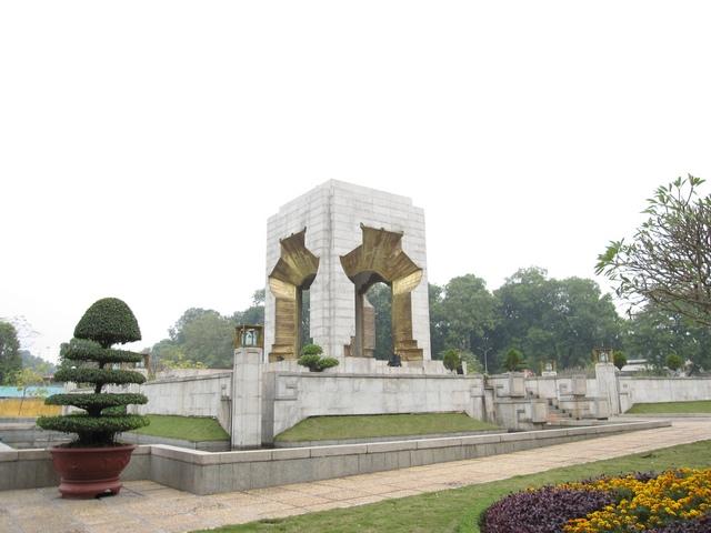 越南战争纪念馆